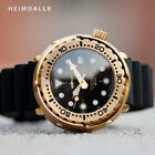 Shark Master Bronze Edition Japan NH35A Diver 200M Automatic Watch Tuna Can 47mm image