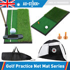 Various Types Golf Hitting Cage Practice Net Cage Trainer Training Mat Grass Pad