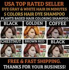 5 PCS GOLDEN BROWN ORGANIC HAIR DYE SHAMPOO-COLOR GRAY&WHITE HAIR IN MINUTES