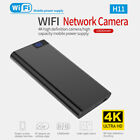 10000mAh Power Bank Spy Hidden Camera Night Vision Camcorder 4K WIFI 1080P Cam