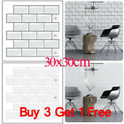 3D Self-Adhesive Kitchen Wall Tiles Bathroom Mosaic Brick Stickers Peel Stick UK