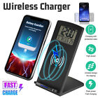 Qi Wireless Charging Pad Phone Charger Dock w/ Electric LED Digital Alarm Clock