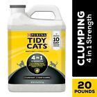 4-In-1 Strength Clumping Cat Litter Dust Free Formula Yellow Bucket 20 Lb Size