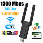 1300Mbps USB 3.0 Wifi Wireless Adapter 2.4G/5.8GHz Dual Band Long Range Antennas