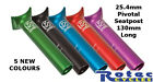 Gusset Pivotal 25.4mm 130mm Seat Posts BMX Jump Bike  ALL COLOURS