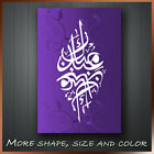 ' Islamic Holly & Purple Color ' Modern Contemporary Canvas Wall Art Deco
