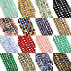 "16"" Strand GEMSTONE Crystal ROUND BEADS 12mm (33+ Beads)"