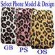 LEOPARD ANIMAL SNAKE JAGUAR SPOTS PRINT CASE COVER FOR VARIOUS MOBILE PHONE günstig