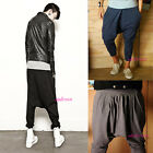 New Fashion Mens Hip-Hop Trendy Stretchable Harem Casual Trousers Baggy Pants
