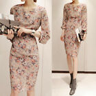 VINTAGE FASHION WOMEN'S FLORAL SLIM FITTED WIGGLE PENCIL BUSINESS CAREER DRESS