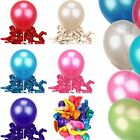 100x wholesale balloon lot helium balloons Party Wedding Birthday Latex Balloons