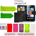 WALLET PU LEATHER CASE FITS SAMSUNG GALAXY SII S2 I9100 SCREEN PROTECTOR STYLUS