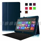 PU Leather Folio Case Slim Cover for Microsoft Windows Surface RT Tablet 10.6""