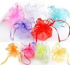 5 Organza Sparkle or Plain Round Gift Jewellery Favour Pouch Bag     25cm 9 7/8""