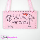 Personalised I Love My Mum Mummy Plaque Mothers Day Present Gift From Daughter