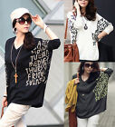 2014 New Autumn Women Long Sleeve Loose Tops Blouse Printed Casual Bat Shirts