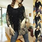 BLACK/PINK/WHITE/BEIGE PAISLEY CARDIGAN TUNIC TOP 1471 SIZE M/L/XL