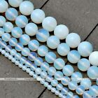 1 Strand Opalite Round Loose Beads Gemstone Jewelry For Necklace Bracelet 4-14mm