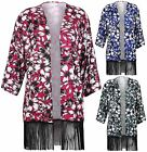 Womens Floral Print Ladies Half Sleeve Tassle Fringe Open Cardigan Top Plus Size