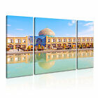 RELIGION Islamic Mosque 12 3B Canvas Framed Printed Wall Art ~ More Size