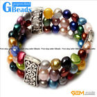 Cultured Pearl 3 Strand Linking Fashion Jewelry Bracelet Adjustable Size GBeads