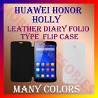 LEATHER DIARY FOLIO FLIP FLAP CASE for HUAWEI HONOR HOLLY MOBILE FULL COVER NEW