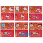 SANRIO HELLO KITTY MELODY CHINESE NEW YEAR RED PACKET MONEY ENVOLOPE- PACK OF 4