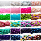 Round Glass Beads Different Color For Choice Strand