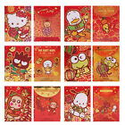 SANRIO KITTY/ XO/ PEKKLE/KEROPPI LUNAR YEAR RED POCKET/ ENVELOP 6 TYPES (9-6085)