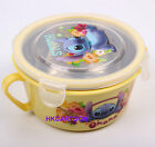 DISNEY STICTH 450ML STAINLESS STEEL BUCKLE HEAT INSULATION BOWL HB959A
