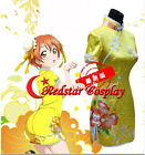 Love live Hoshizora Rin Girl Sexy Light Yellow Dress cosplay costumes