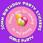 'Thank You For Coming To My Party' - Birthday Stickers - Party Balloon Design