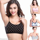 Women Seamless Bra Sport Push Up Thin Smooth Shakeproof Yoga Camisol Shapewear