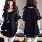 Summer Women Plus Size Short Sleeve Hollow Out Loose Lace Top Casual T-shirt New