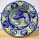 Deep Plate 22cm with Edge FENGHUANG BOPLA Porcelain Bowl Side dish plate ASIA