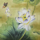 SILK BROCADE ROYAL STYLE SILKPRINT CHINESE WATERCOLOR PAINTING : ZEN OF LOTUS