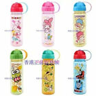 SANRIO HELLO KITTY JEWELPET MINNA NO TABO KEROPPI 450ML HANDLE WATER BOTTLE