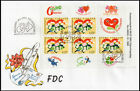 FDC FINLAND  VALENTINE`S DAYS STAMPS  FRIENSHIP LOVE 1993,  MINT