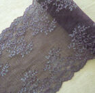 """4 Yards 9"""" Wide Stretch Purplish Red Lace with Silver Flower 556"""