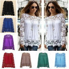 Women Ladies Long Sleeve Lace Chiffon Blouse Crochet Shirt T-shirt Casual Tops