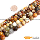 """Natural Stone Nephrite Hua Show Jade Faceted Round Beads For Jewelry Making 15"""""""