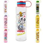 2016 SANRIO KITTY LITTLE TWINS STAR GUDETAMA XO 900ML BPA FREE WATER BOTTLE