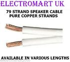 79 STRAND SPEAKER LOUDSPEAKER CABLE WIRE WHITE PURE COPPER CONDUCTORS PER METER