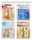 Sana Nameraka Honpo Isoflavone Cream (Free Shipping) - *US Seller*