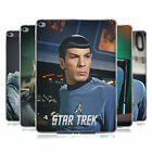 OFFICIAL STAR TREK SPOCK SOFT GEL CASE FOR APPLE SAMSUNG TABLETS