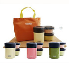 THERMOS Lunch Box & Food Containers Set TKLB-850 -Choose the color-