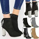 New Womens Ladies Block High Heel Chelsea Ankle Boots Stretchy Lace Tie Up Size