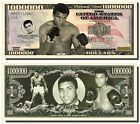 Muhammad Ali Million Dollar Bill (Pick Quantity 5 to 5000 Bills)