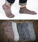 Fashion Men's Socks Cotton Low Cut Casual Ankle Crew Sports Socks 1Pair/3Pairs