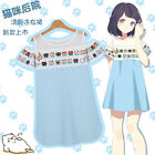 Kawaii Clothing Cute Ropa Dress Neko Atsume Costume Cats T-shirt Harajuku Japan